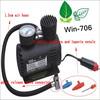 250PSI Portable Mini Car Air Pump Electric Air Compressor for Car / Motorcycle Multifunctional Air Pump