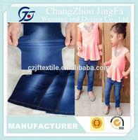JF-S083 8.8OZ China Factory 100 Cotton Denim Fabric