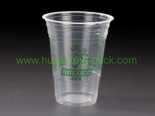 16oz Disposable Tableware Plastic Cup