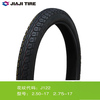 sale alibaba motorcycle tyre market in thailand