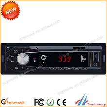 Customized Car Radio with MP3 USB SD AUX