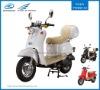 eec epa hot sale cheap scooter 50cc