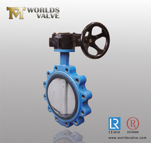 butterfly valve seat ring