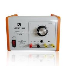 lab 12V adjustable ac dc regulated power supply
