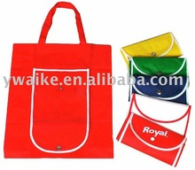 2013 new foldable bag