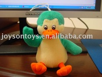 animal shaped stuffed baby toys nantong