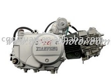 100cc Gasoline 4-stroke Motorcycle Engine(1P50FMG)