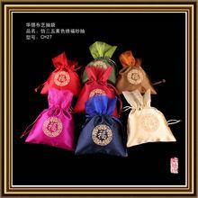 High Quality Silk Satin pouch Stock CH27