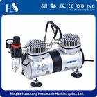 220V 240V air compressor AS19-2