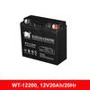 12V UPS Battery - 12V20Ah Sealed Lead Acid Battery for Power Backup