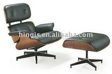 classic charles eames chair HC011 &ottoman