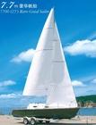 7.7m FRP Luxurious Coastal Sailboat