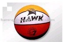 New Design Basket Ball