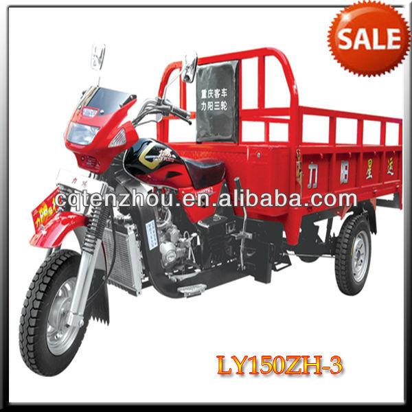 200CC 2013 New Cargo Three Wheeler Motorcycles