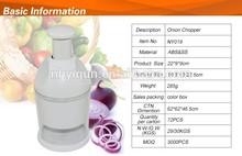 NY019 Onion Chopper / Food Chopper / Vegetable Chopper