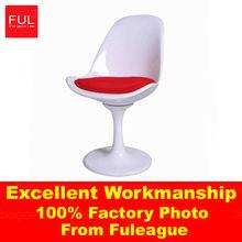 Fibra de vidro cadeira tulip, Sala de estar preside FG-A015