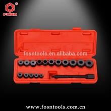 FS2441 Universal Clutch Alignment Tool