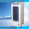 household electrical products air cooler