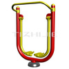 Outdoor Fitness Equipment for Adults/Outdoor Sport Equipment/Air Walker for Outdoor Training Equipment