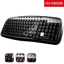 Hot sale PC wired multimedia keyboard