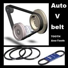 Common V-Belt A BC D E Z O