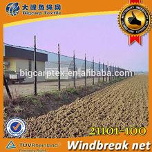 Hdpe Raschel Knitted Windbreak Net , Anti Wind Net For Harbor , Highway