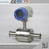 Sanitary Electromagnetic magnetic flow meter for Beer and liquid