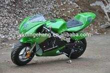 49cc mini pocket bike(XW-P09)