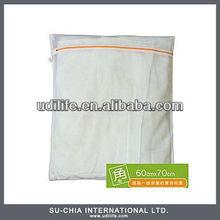 New Design Washable Custom Laundry Bag
