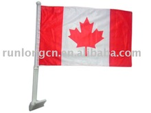 hot sale national printing car flag