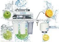 REVERSE OSMOSIS WATER FILTER KK-RO50G-C