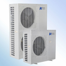 Box Type Copeland compressor condensing Unit for refrigeration cold room chiller