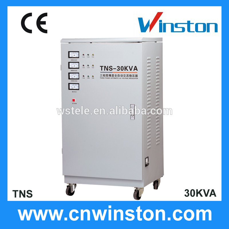 SVC-500VA Single phase Automatic Voltage Regulator