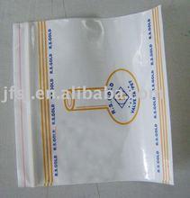 Laminated bag /BOPP bag /plastic bag
