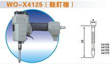 shoe stapler WO-X4125