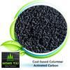 Coal granular columnar(pellet) activated carbon/SGS certificate & MSDS COA available
