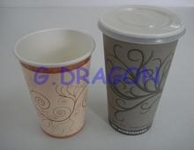 Single wall paperboard plus PE OEM order accept printed beverage drinking cup carriers