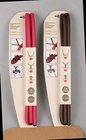 172cm Garden Soft Tie (Set of 1pc)