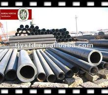 Marine Tube or Pipe GB5312