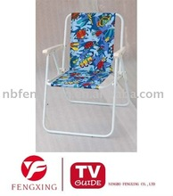 Beach Chair for kids designed chair suitable for children