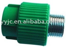PPR Male Adapter/PVC Pipe Fitting/Bronze Male Adapter