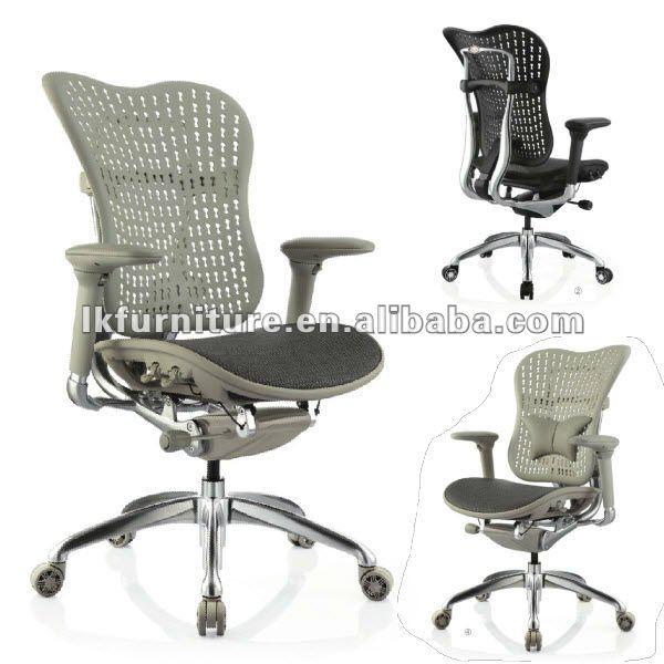 De alto grado de la oficina silla ergonómica con reposabrazos ajustable