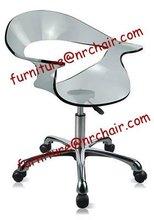 wholesale office swivel acrylic chair
