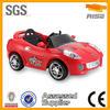 NEW MODEL fashion child car KL-106