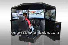 vehicle simulator for training