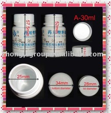 pill vials,drug box,pharmaceutical container