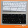 New Laptop Keyboard Replacement for Lenovo Mini Ideapad S9 S10 25-008128