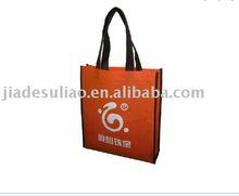 Fashionable drawstring shopping bag/Shopping bag with roller/Yellow shopping bag