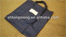210D polyester or 210D Nylon zipper Foldable Tote Bag(TM-NWFB-007)