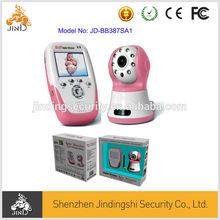 2.5inch LCD 2.4G wireless Baby Monitor JD-BB387SA1